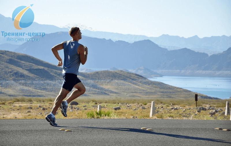как лучше начать бегать